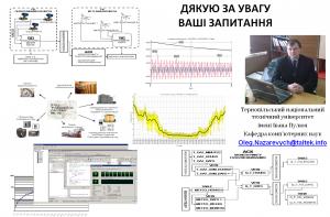 IT_monitoring_of_city
