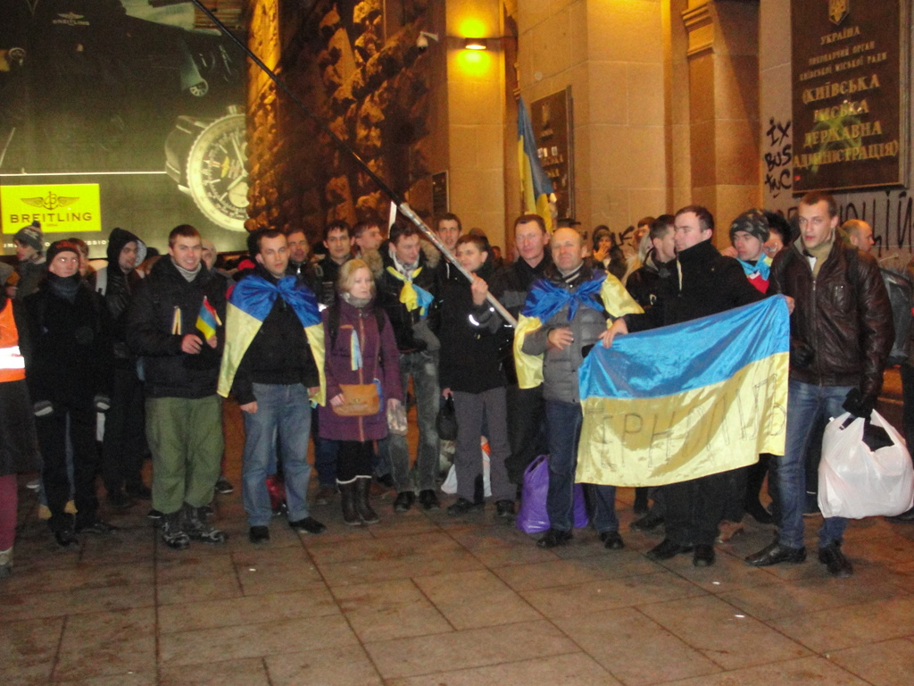 Київ 2-3 грундня Тернопіль