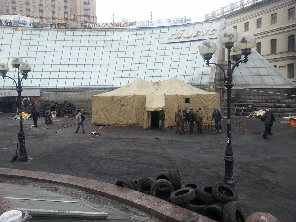 Штабна палатка 15 сотні під Стеллою